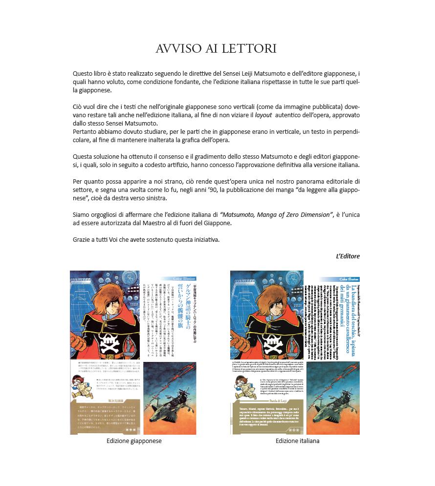 Leiji Matsumoto: Matsumoto - Manga of Zero Dimension, anteprima 01