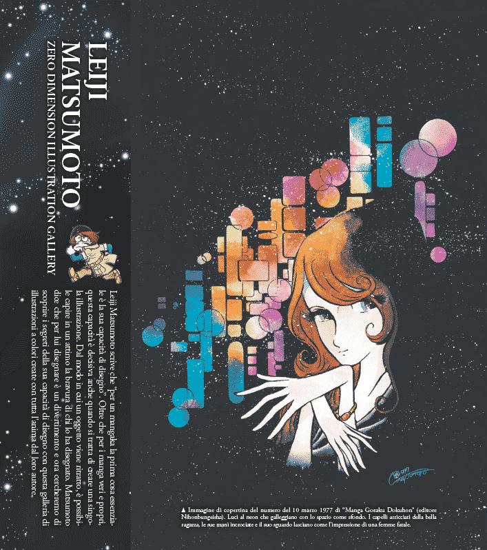 Leiji Matsumoto: Matsumoto - Manga of Zero Dimension, anteprima 02