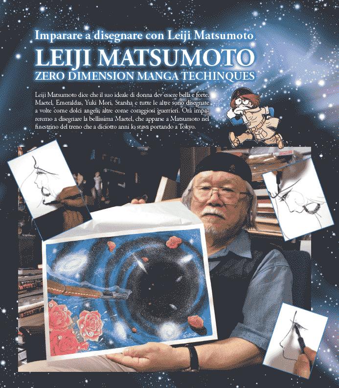 Leiji Matsumoto: Matsumoto - Manga of Zero Dimension, anteprima 03