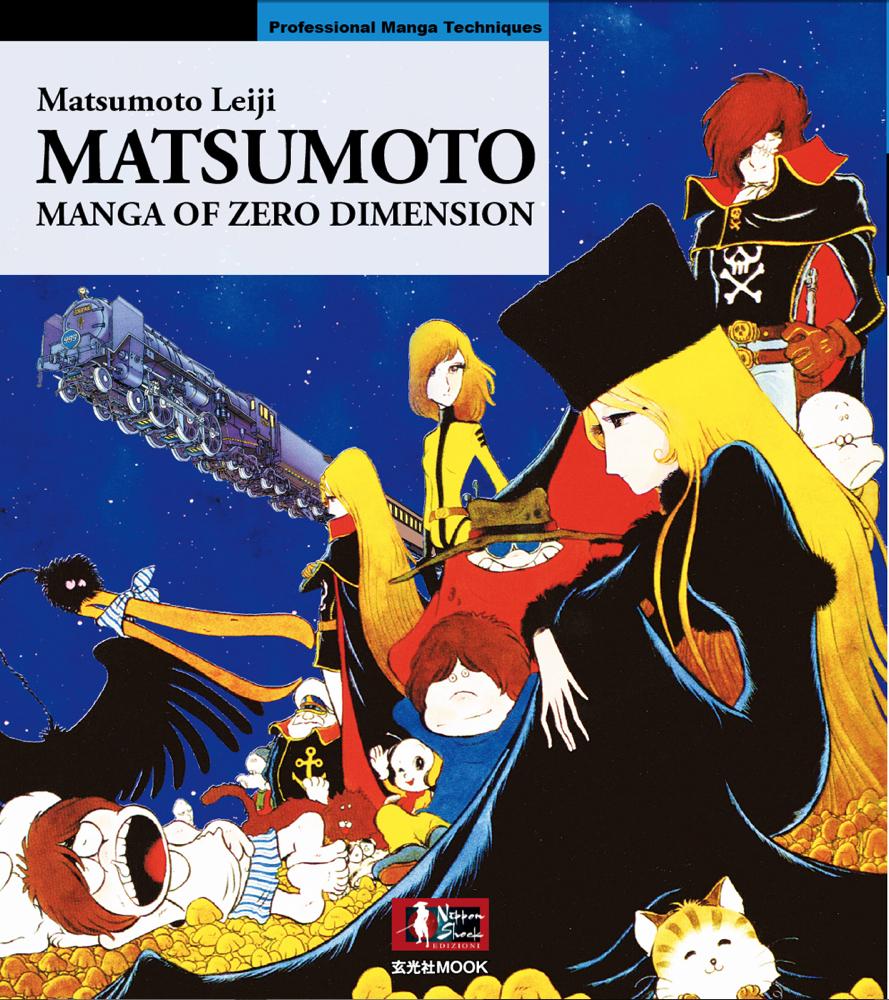 Leiji Matsumoto: Matsumoto - Manga of Zero Dimension, copertina di Leiji Matsumoto