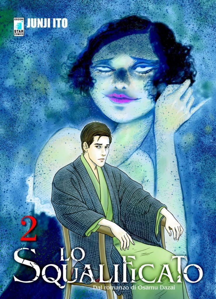 Lo squalificato vol. 2, copertina di Junji Ito