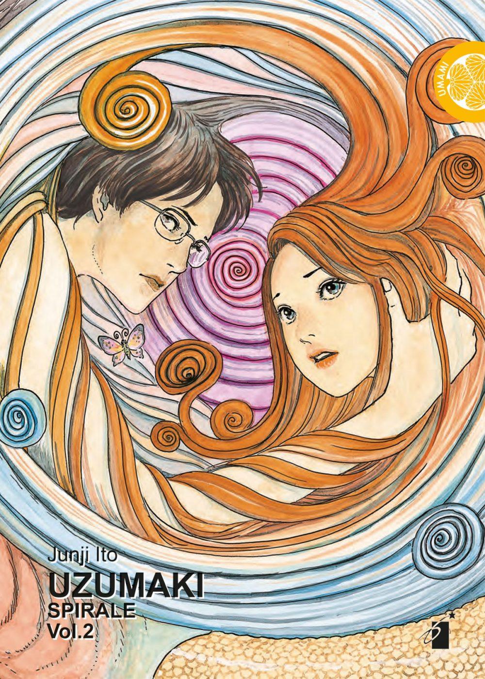 Uzumaki - Spirale vol. 2, copertina di Junji Ito