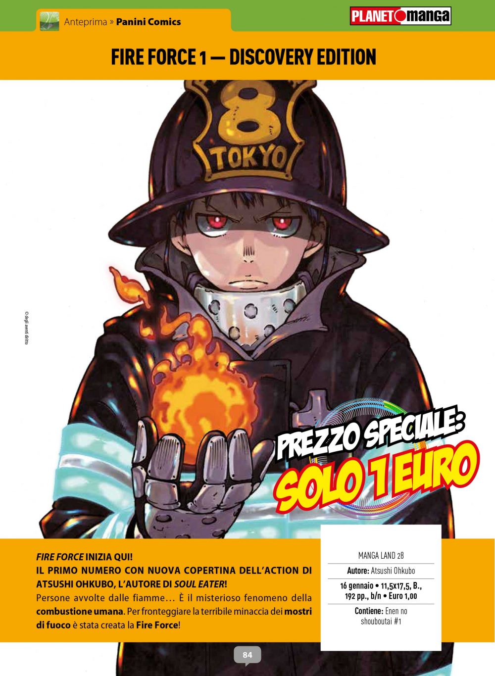 Fire Force - Discovery Edition, su Anteprima