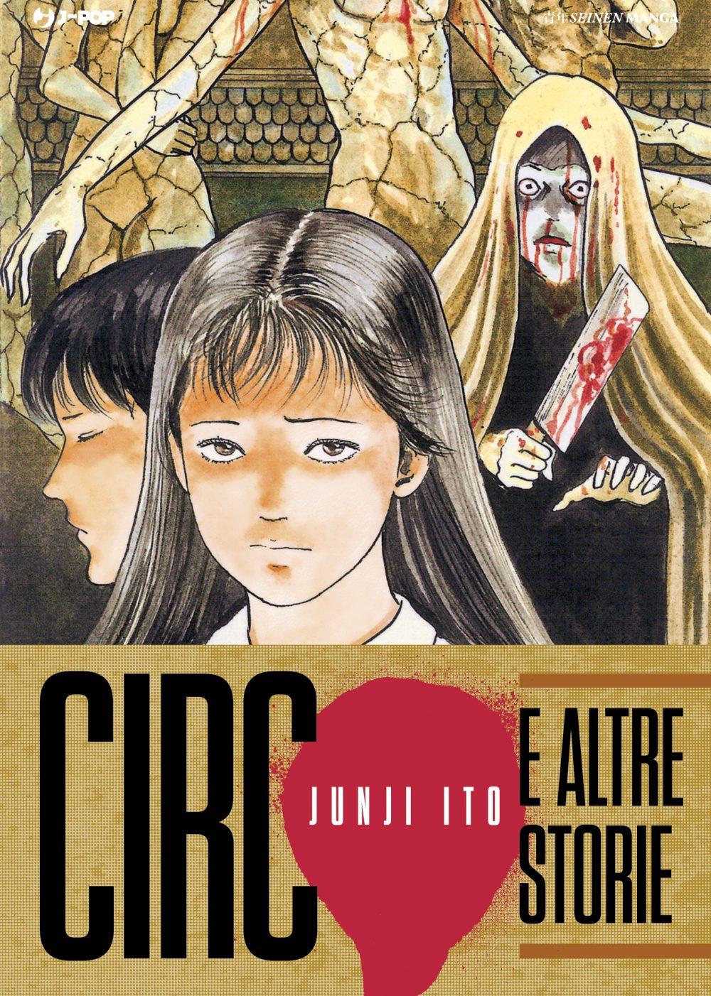 Circo e altre storie, copertina di Junji Ito