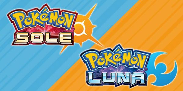 Pokémon Sole Luna banner