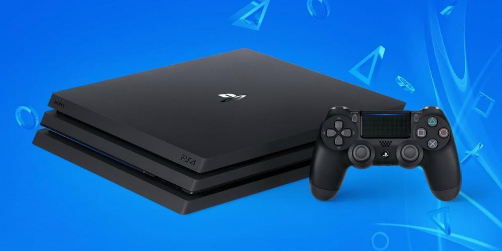 PlayStation 4 Pro banner