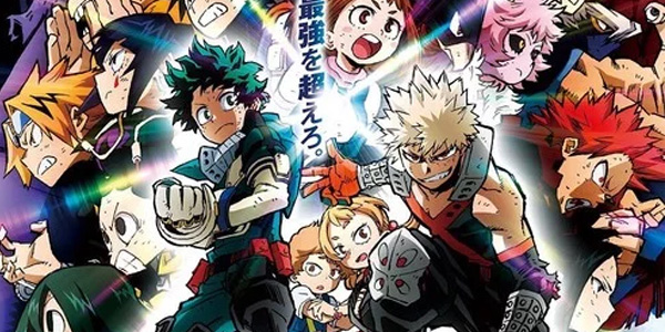 My Hero Academia the Movie – Heroes: Rising –