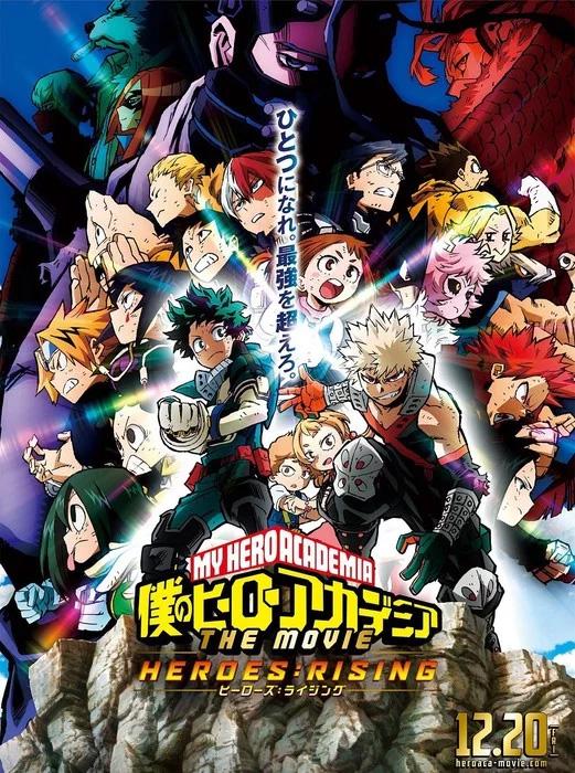 My Hero Academia the Movie – Heroes: Rising –, locandina