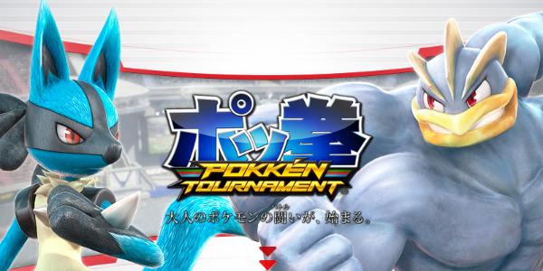 Pokkén Tournament banner
