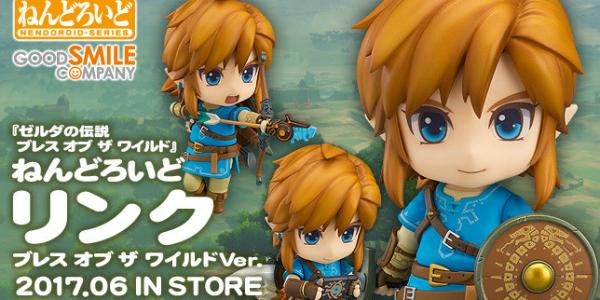 Banner Nendoroid Good Smile Company Link The Legend of Zelda