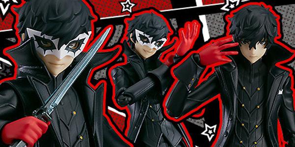 Persona 5 figma Joker banner