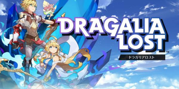 Dragalia Lost banner