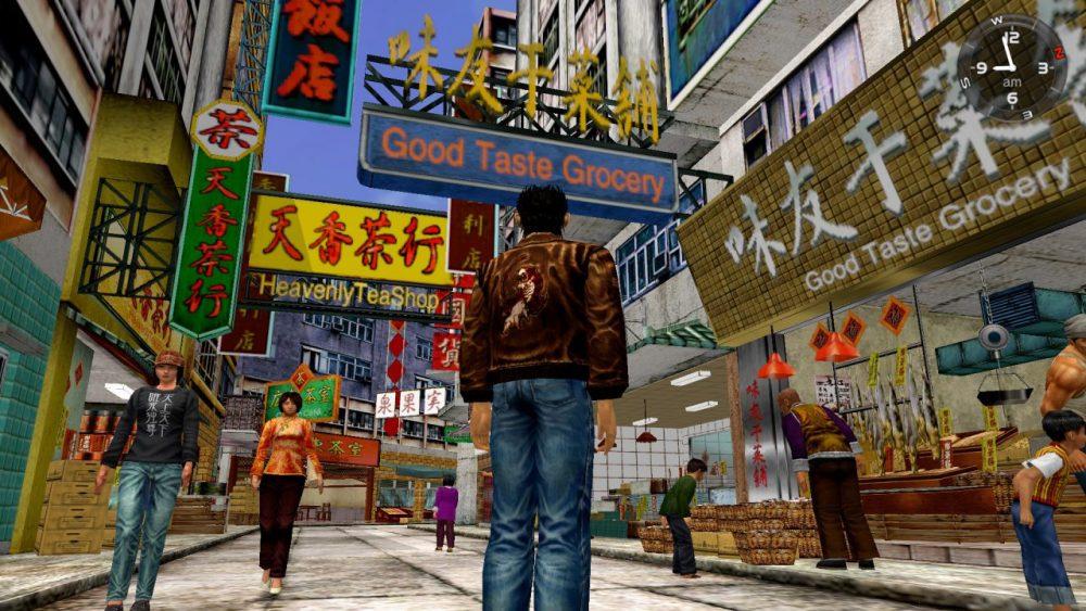 Shenmue screenshot