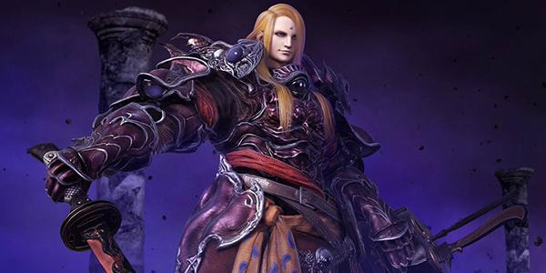 Dissidia Final Fantasy NT Zenos yae Galvus banner