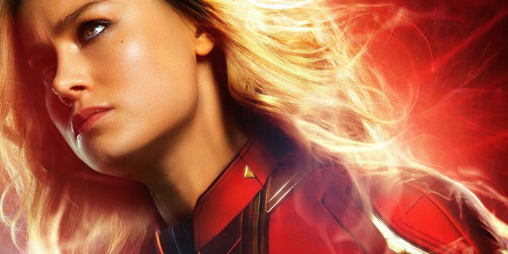 Brie Larson banner