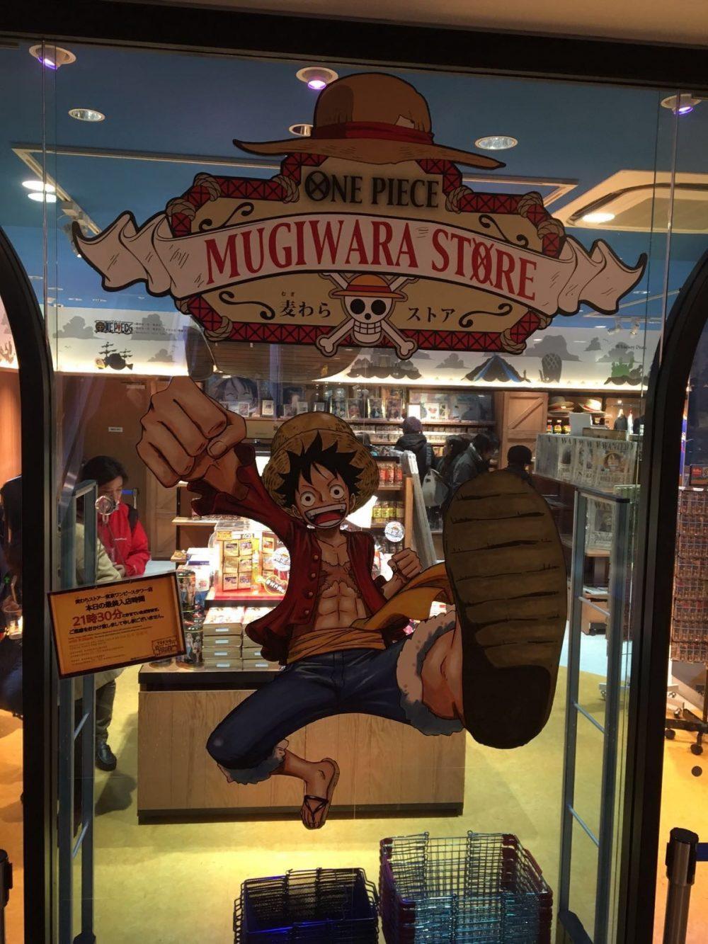 Mugiwara Store 1