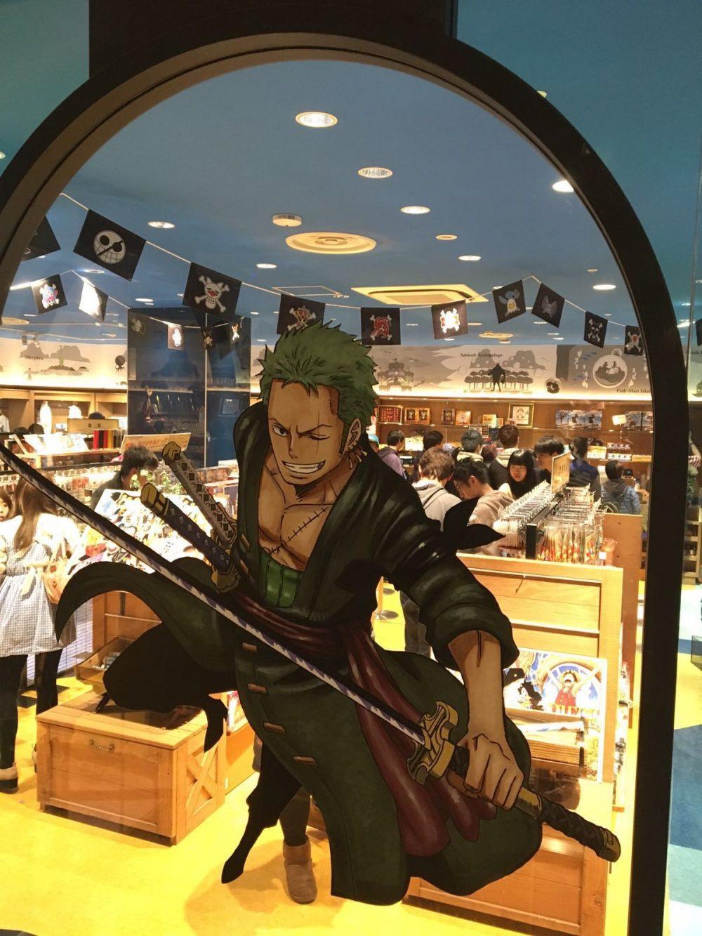 Mugiwara Store 2