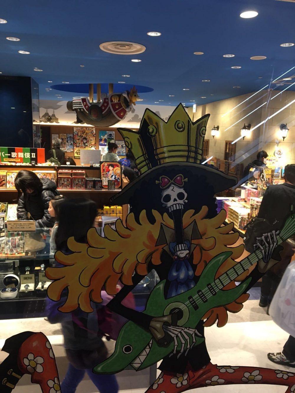 Mugiwara Store 8