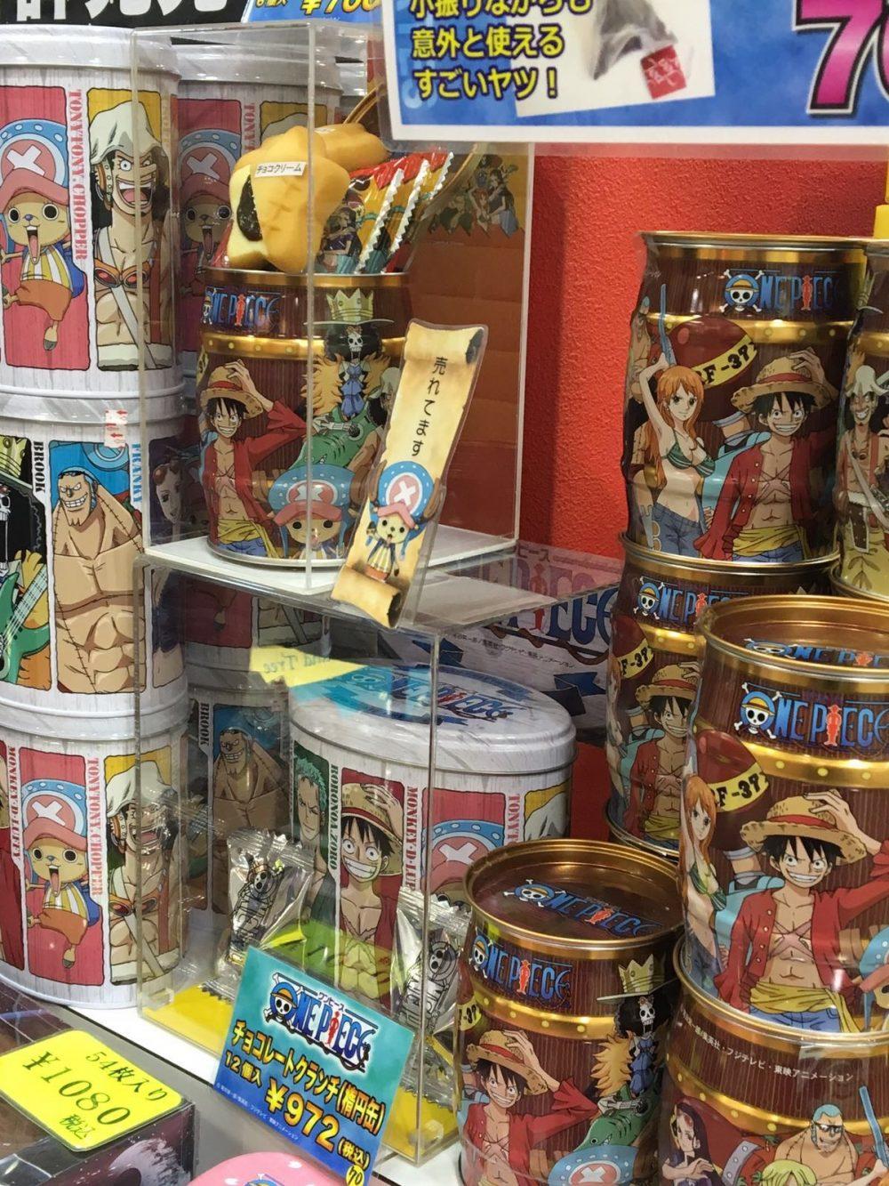 Mugiwara Store 10