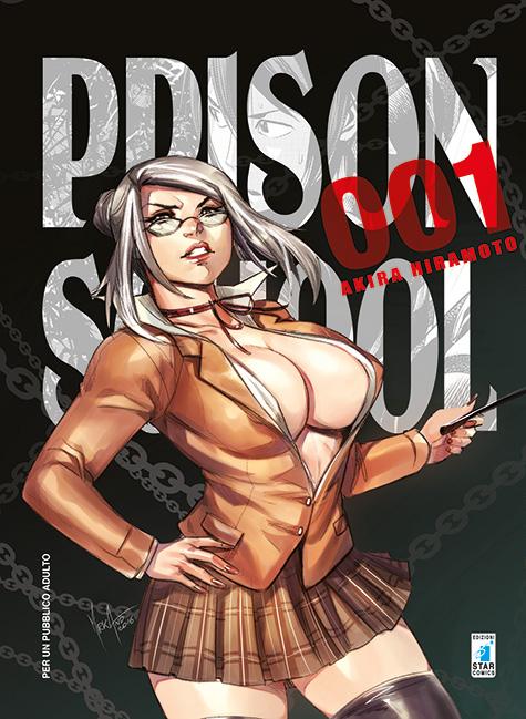 Prison School 1, variant cover di Mirka Andolfo