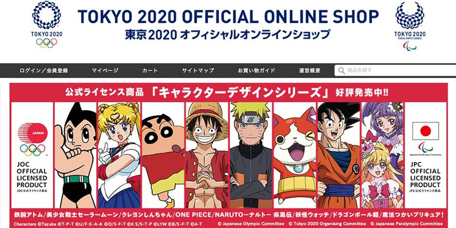joc official licensed product Tokyo 2020