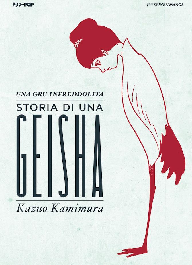 Una gru infreddolita – Storia di una geisha