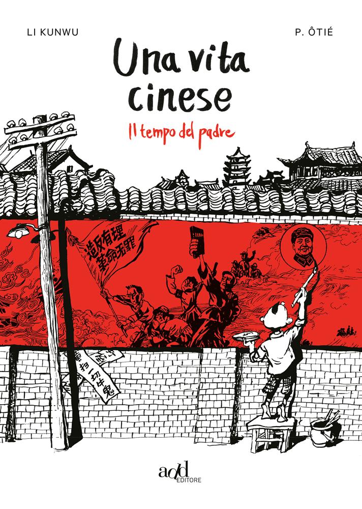 Una vita cinese: Il tempo del padre