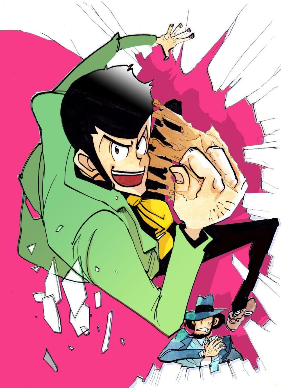 Lupin, di Togekinoko