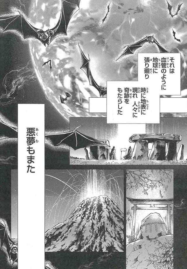 Batman and The Justice di Shiori Teshirogi