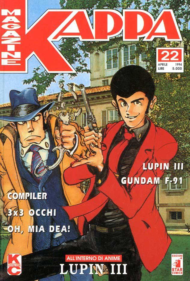 Kappa Magazine 22