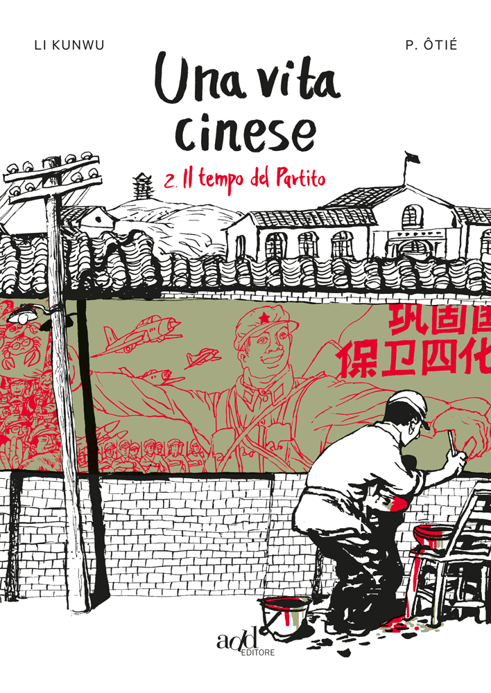Una vita cinese vol. 2: Il tempo del Partito, copertina di Li Kunwu
