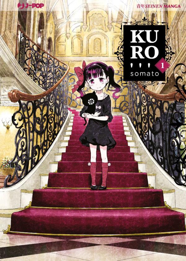 Kuro 1, copertina di Somato