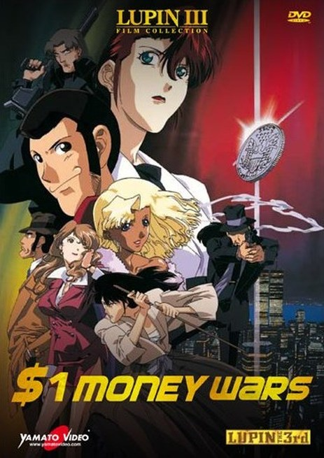Lupin III 1$ Money Wars