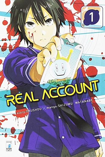 Real Account 1, copertina di Shizumu Watanabe