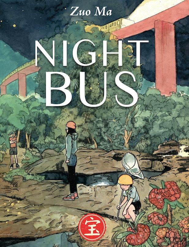 Night Bus, copertina di Zuo Ma