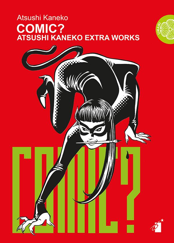 Comic? Kaneko Atsushi Extra Works, copertina di Atsushi Kaneko