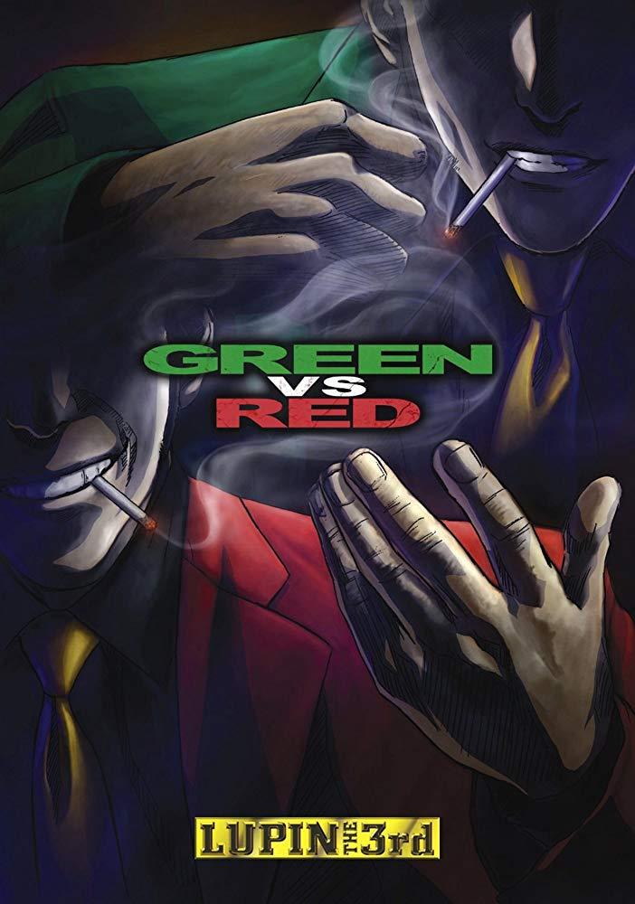 Verde contro rosso poster
