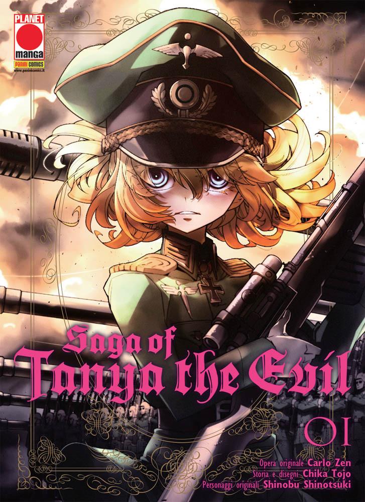 Saga of Tanya the Evil 1, copertina di Chika Tojo