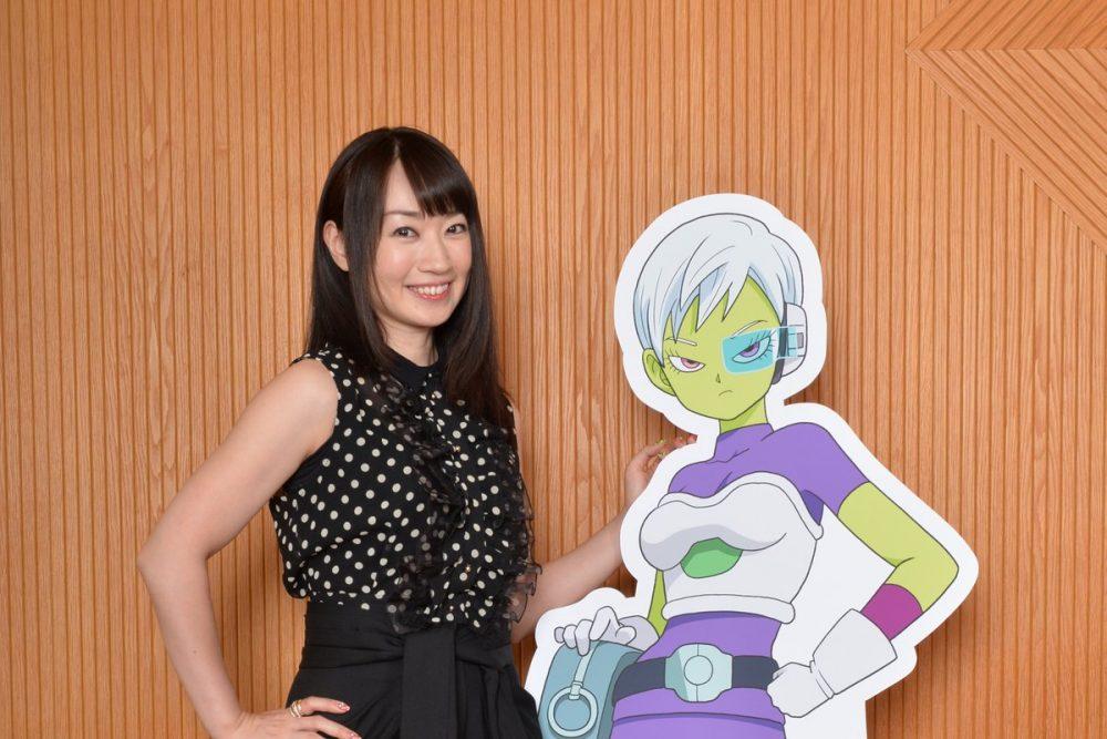 Dragon Ball Super: Broly, Nana Mizuki (Chirai)