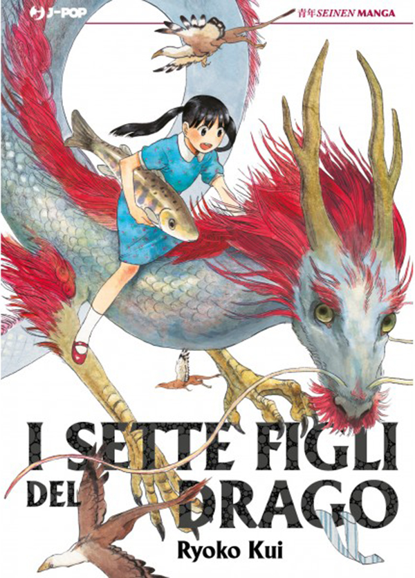 I sette figli del drago, copertina di Ryoko Kui