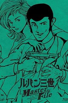 Lupin Master File