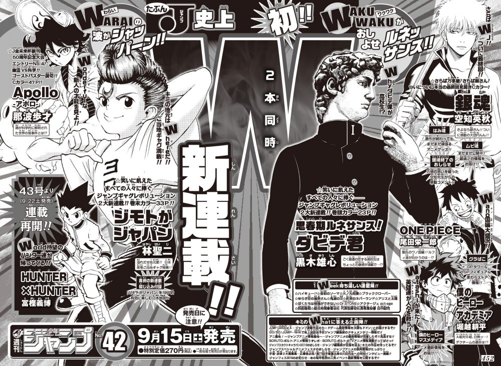 Weekly Shonen Jump, anteprima vol 42 (settembre 2018)