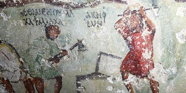 Dipinto della tomba di Capitolias (I sec. D.C.)