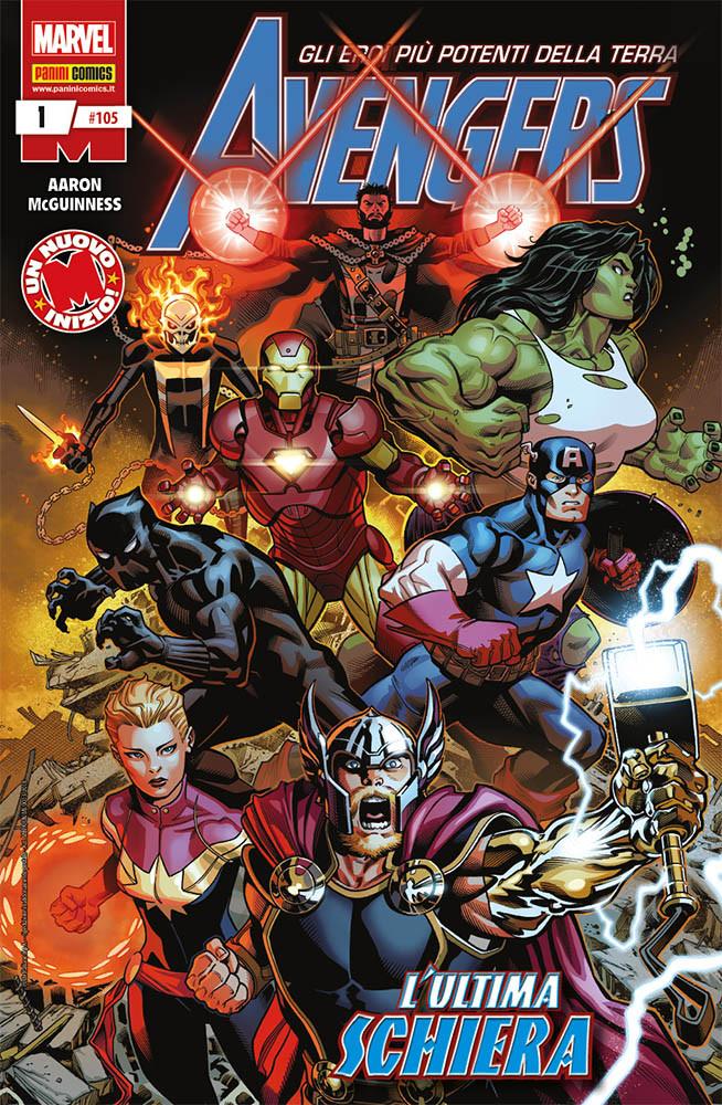 Avengers 1, copertina di Ed McGuinness