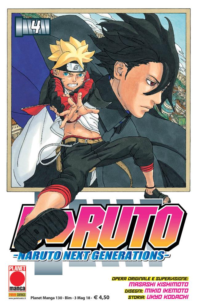Boruto – Naruto Next Generations 4, copertina di Mikio Ikemoto