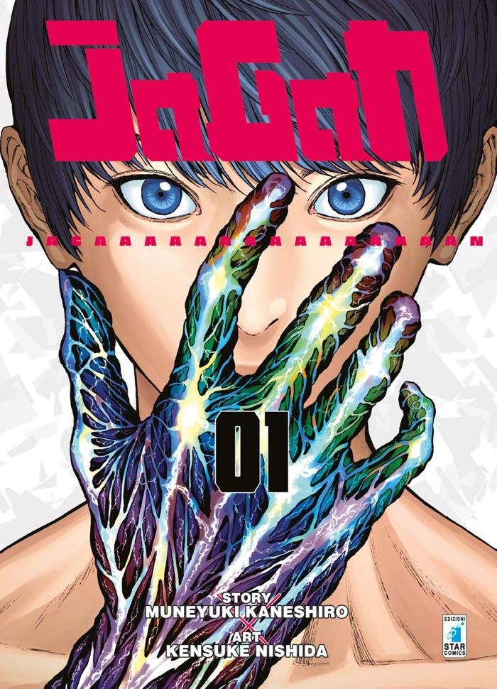 Jagan 1, copertina di Kensuke Nishida