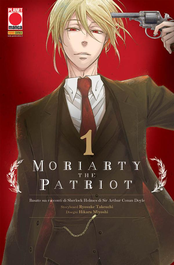 Moriarty the Patriot 1, copertina di Hikaru Miyoshi