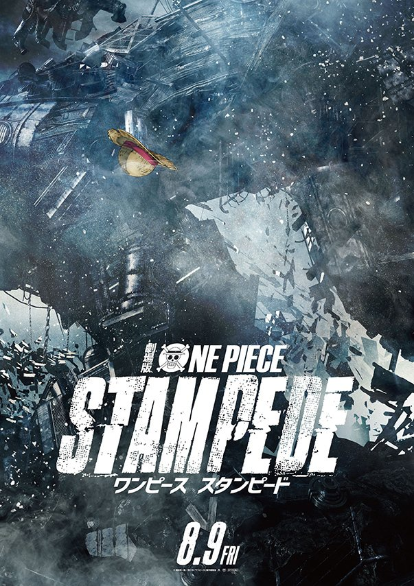 One Piece: Stampede, locandina