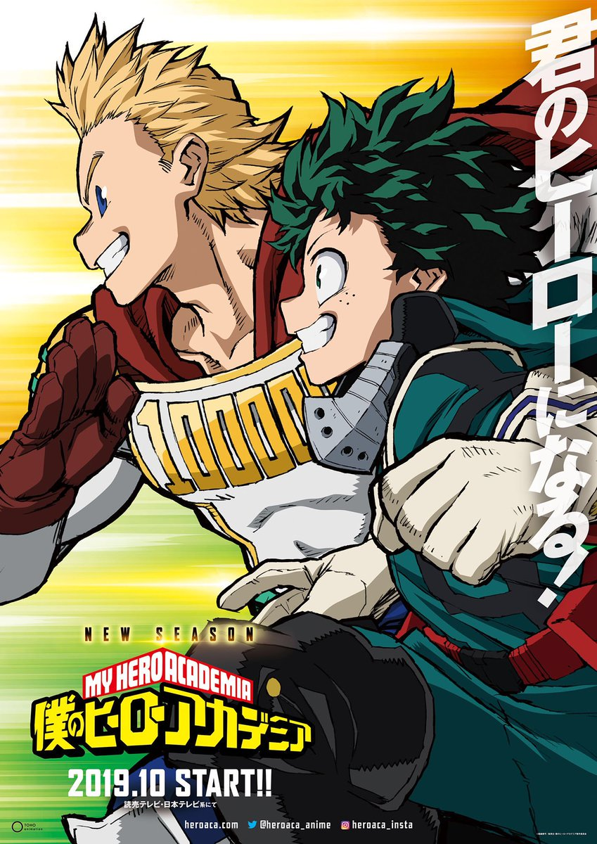 My Hero Academia, locandina anime stagione 4