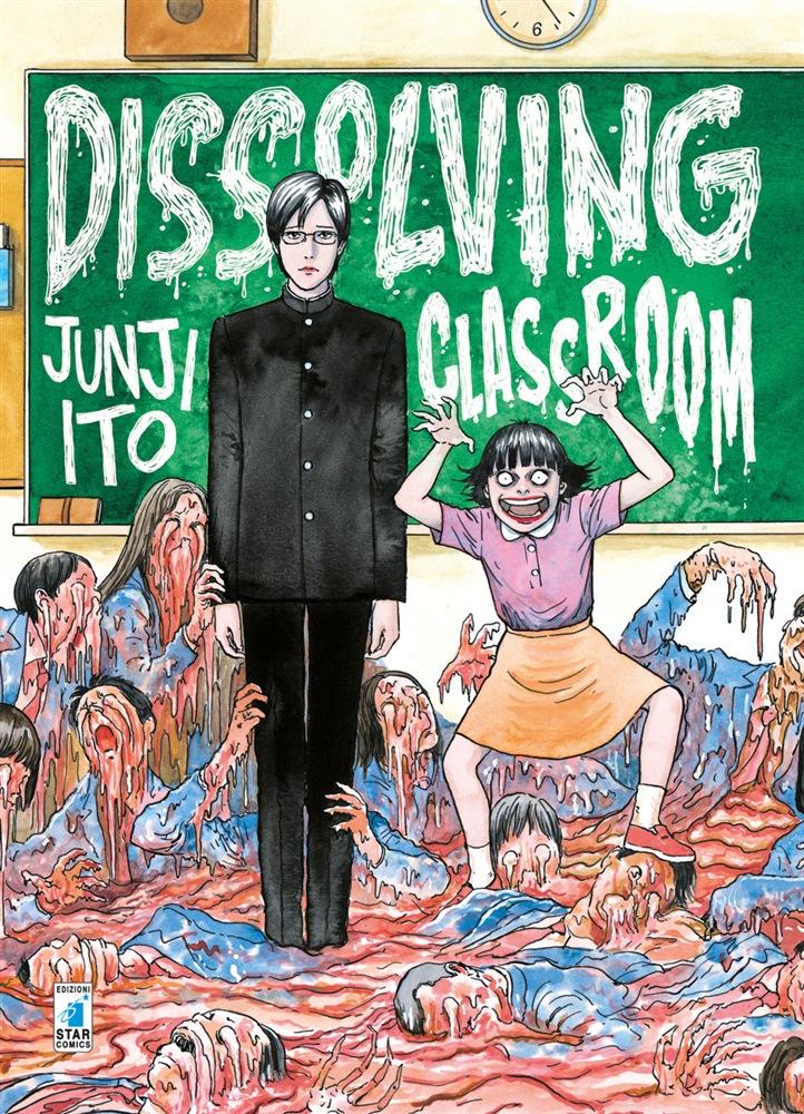 Dissolving Classroom, copertina di Junji Ito